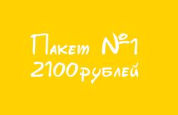 Аниматоры Барбоскины