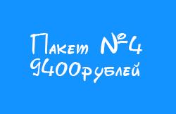 Аниматоры Фиксики