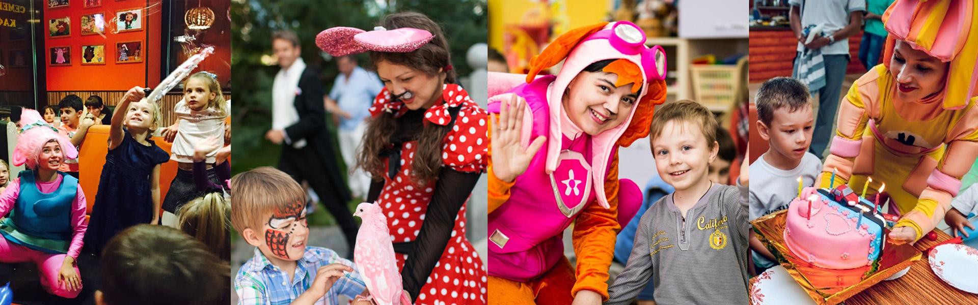 Детские праздники в Пензе
